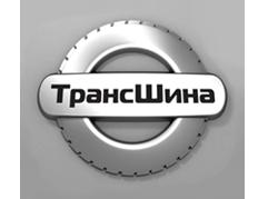 ТрансШина